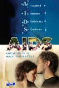AIDS – Knowledge is half the battle